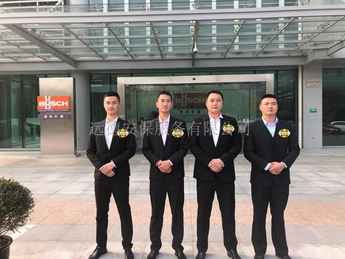 北京经济纠纷安全保护