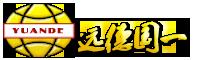 北京远德国一保镖公司